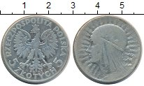 Изображение Монеты Польша 5 злотых 1933 Серебро XF-