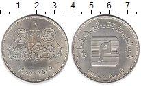 Изображение Монеты Африка Египет 1 фунт 1985 Серебро UNC-
