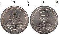 Изображение Мелочь Таиланд 1 бат 0 Медно-никель UNC 50 лет Праления Рама