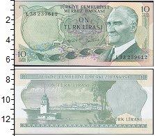 Изображение Банкноты Турция 10 лир 1975  UNC