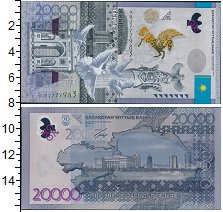Изображение Банкноты Казахстан 20000 тенге 2013  UNC