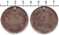 Изображение Монеты Россия 1762 – 1796 Екатерина II 1 рубль 0 Серебро
