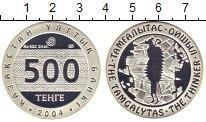 Изображение Монеты Казахстан 500 тенге 2004 Серебро Proof Петроглифы  Казахста