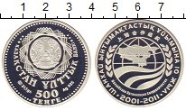 Изображение Монеты Казахстан 500 тенге 2011 Серебро Proof