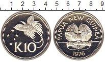 Изображение Мелочь Австралия и Океания Папуа-Новая Гвинея 10 кин 1976 Серебро Proof-