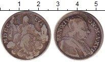 Изображение Монеты Ватикан 2 джулио 1756 Серебро XF- Понтифик  Бенедикт X