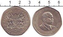 Изображение Монеты Кения 5 шиллингов 1985 Медно-никель UNC