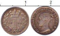 Изображение Монеты Великобритания 1 пенни 1846 Серебро XF Виктория