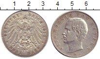 Изображение Монеты Бавария 3 марки 1912 Серебро XF- Отто
