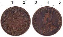 Изображение Монеты Азия Индия 1/4 анны 1936 Бронза XF-