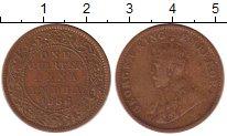 Изображение Монеты Азия Индия 1/4 анны 1936 Бронза VF