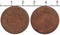 Изображение Монеты Индия 1/4 анны 1934 Бронза VF
