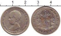 Изображение Монеты Европа Испания 1 песета 1891 Серебро VF