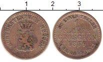 Изображение Монеты Германия Гессен 1 грош 1859 Серебро VF