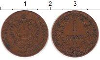 Изображение Монеты Европа Австрия 1 крейцер 1860 Медь VF