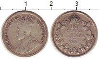 Изображение Монеты Канада 10 центов 1921 Серебро VF