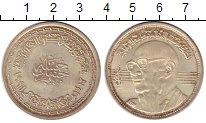 Изображение Монеты Африка Египет 5 фунтов 1991 Серебро UNC-