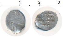 Изображение Монеты 1613 – 1645 Михаил Федорович 1 копейка 0 Серебро VF
