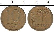 Изображение Дешевые монеты Израиль 10 агор 1976 Латунь VF+