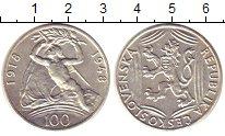 Изображение Монеты Чехословакия 100 крон 1948 Серебро UNC-