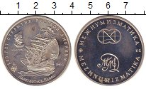 Изображение Монеты Россия Монетовидный жетон 1992 Медно-никель Proof- 250 лет открытия Рус