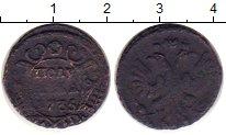 Изображение Монеты Россия 1730 – 1740 Анна Иоановна 1 полушка 1735 Медь VF