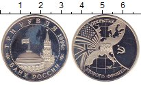 Изображение Монеты Россия 3 рубля 1994 Медно-никель Proof-
