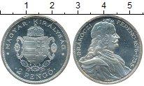 Изображение Монеты Венгрия 2 пенго 1935 Серебро Proof