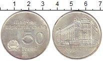 Изображение Монеты Европа Венгрия 50 форинтов 1974 Серебро UNC-