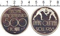 Изображение Монеты Европа Венгрия 500 форинтов 1987 Серебро Proof-