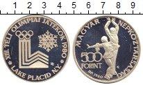 Изображение Монеты Европа Венгрия 500 форинтов 1980 Серебро Proof-