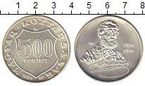 Изображение Монеты Венгрия 500 форинтов 1994 Серебро UNC- 100  лет  со  дня  с