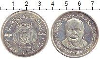 Изображение Монеты Йемен 1 риал 1965 Серебро Proof-