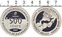 Изображение Монеты Казахстан 500 тенге 2007 Серебро Proof