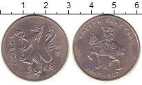 Изображение Монеты Норвегия 5 крон 1997 Медно-никель XF