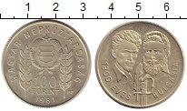 Изображение Монеты Европа Венгрия 100 форинтов 1981 Медно-никель UNC-