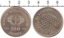 Изображение Монеты Европа Венгрия 100 форинтов 1984 Медно-никель UNC-