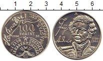 Изображение Монеты Европа Венгрия 100 форинтов 1990 Медно-никель UNC-