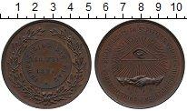 Изображение Значки, ордена, медали Нидерланды Медаль 1894 Бронза XF