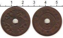 Изображение Монеты Азия Китай 10 кеш 1916 Медь VF