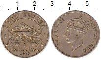 Изображение Монеты Восточная Африка 1 шиллинг 1948 Медно-никель XF Георг VI
