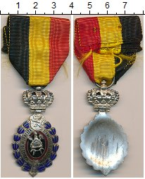 Изображение Мелочь Европа Бельгия Медаль 0 Медно-никель UNC-