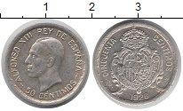 Изображение Монеты Европа Испания 50 сентим 1926 Серебро XF