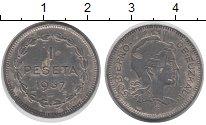 Изображение Монеты Испания 1 песета 1937 Медно-никель XF Гражданская война.Пр