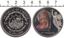 Изображение Монеты Либерия 10 долларов 2006 Медно-никель UNC `Серия ``Моменты Сво