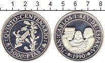 Изображение Монеты Европа Испания 5000 песет 1990 Серебро Proof