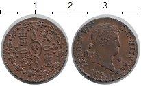 Изображение Монеты Испания 2 мараведи 1833 Медь XF+
