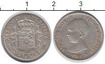 Изображение Монеты Испания 50 сентим 1892 Серебро XF