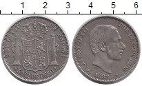 Изображение Монеты Испания 50 сентим 1882 Серебро XF-
