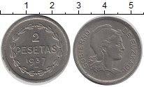Изображение Монеты Европа Испания 2 песеты 1937 Медно-никель XF